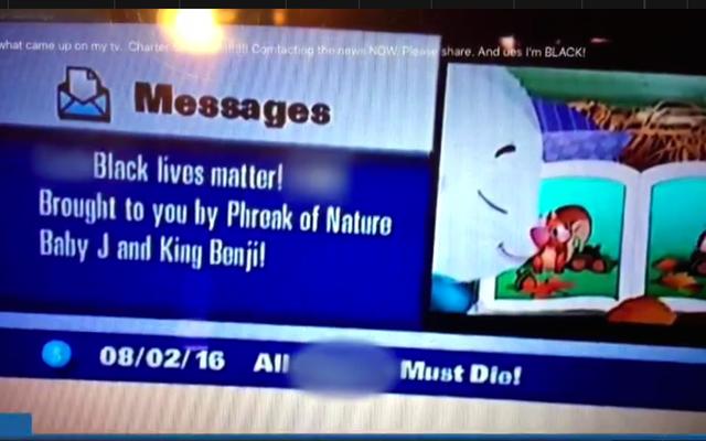テキサス州北部のチャーターケーブルの顧客に配信される人種差別的なメッセージ