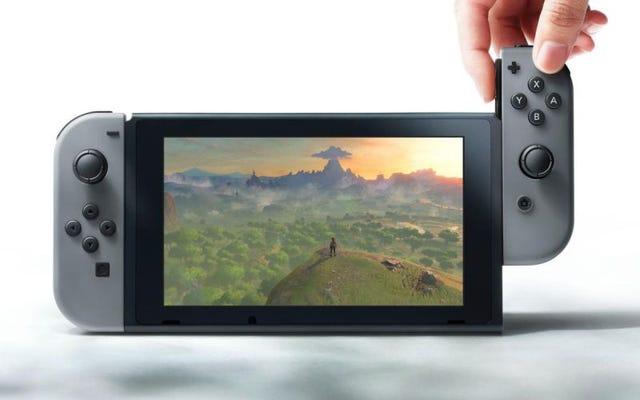 Попытка купить коммутатор Nintendo в Японии: история в четырех фотографиях