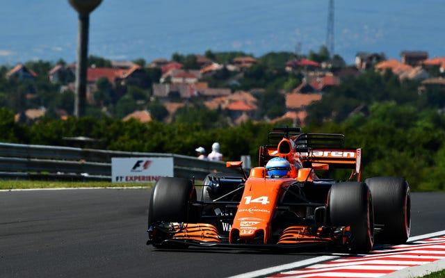 ホンダはF1で2番目に悪いエンジンサプライヤーになるという野心的な目標を設定します