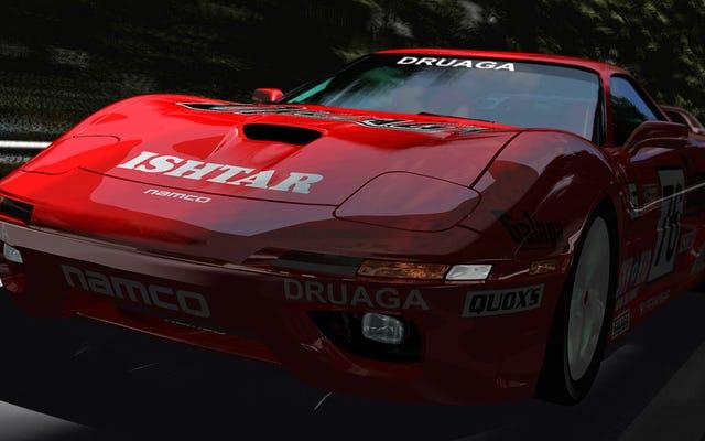 Apprécions ces superbes voitures de jeux vidéo inspirées de vrais