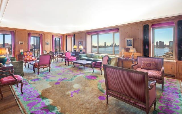 グレタガルボのアパートはすごいすごいですね