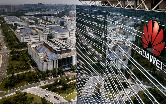 Huawei presumibilmente ha un piano per aggirare le sanzioni statunitensi: costruire i propri chip