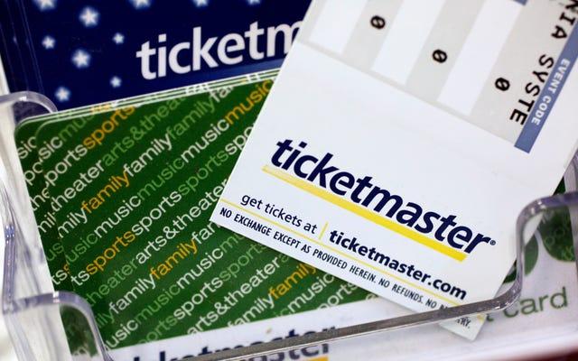 インデマンドイベントのチケットを獲得する方法