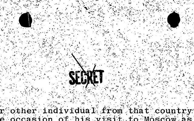 FBI อ้างว่าพวกเขาไม่มีไฟล์เกี่ยวกับผู้ประดิษฐ์อีเมล, David Bowie และอีกหลายคน
