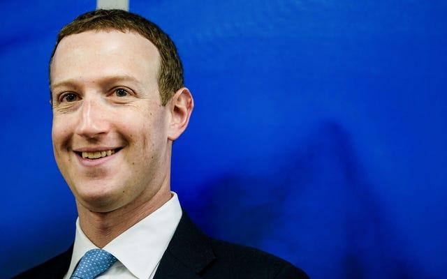 Facebook:スティーブ・バノンは彼の「アカウント停止」パンチカードを満たすのに十分なルールを破っていません