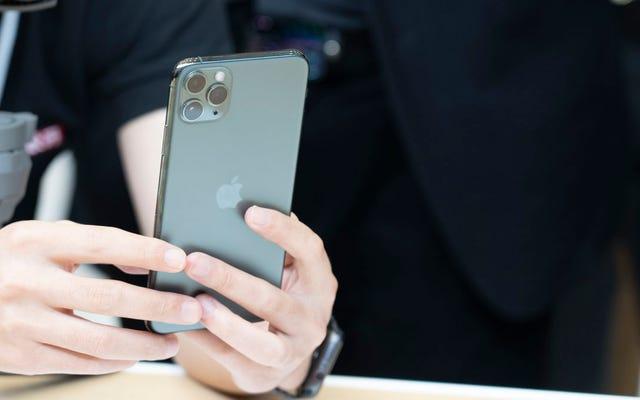 最も重要なiPhone11のアップグレードは、私たちが入手できなかったものです