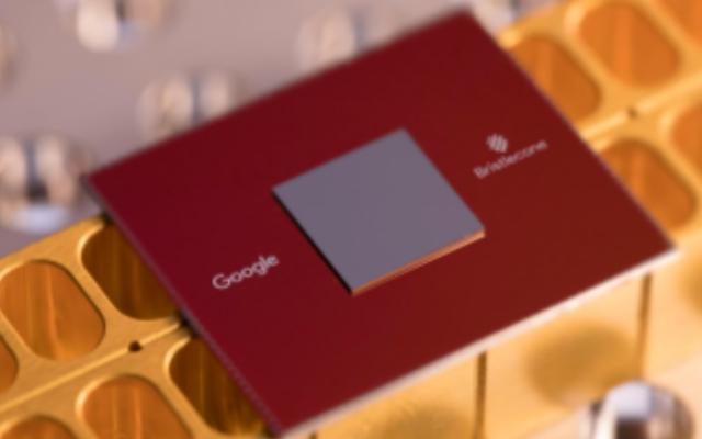 グーグルはそれが世界初の量子超越性を達成したと言う:レポート