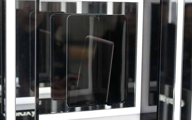 Samsung đang làm mọi thứ có thể để biến nếp gấp của Galaxy Fold thành vô hình