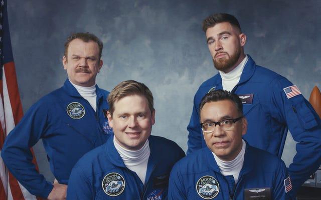 Moonbase8に乗る