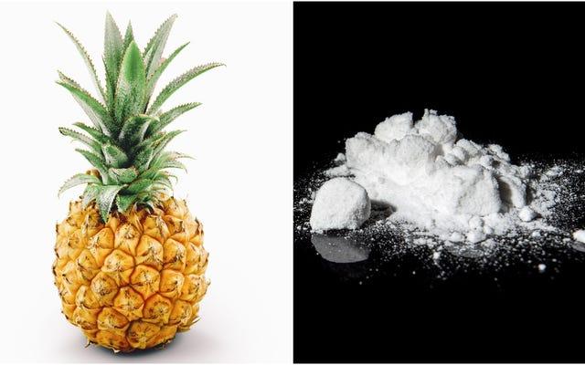 ピーニャコラダが好きな場合、またはコカインに巻き込まれた場合