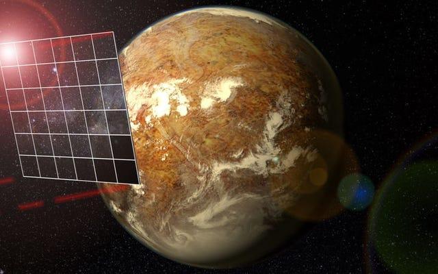 星間宇宙船が最終的にアルファケンタウリと地球のような外惑星を探索する方法
