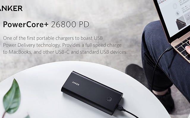 Аккумулятор Anker USB-C Power Delivery идеально подходит для MacBook и Nintendo Switch - это первая скидка [Эксклюзив]
