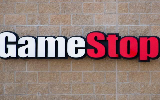 सशस्त्र डाकू ने गेमटॉप मर्चेंडाइज के 130,000 डॉलर से अधिक की चोरी की