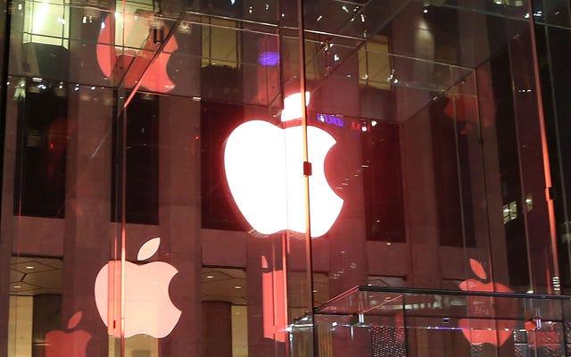 ไม่มีการอัปเดตซอฟต์แวร์ที่จะแก้ไขข้อบกพร่องที่เลวร้ายที่สุดของ Apple