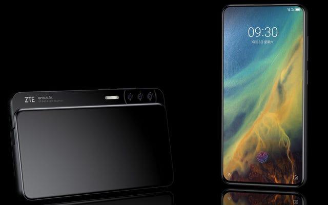ZTEの新機能は、側面に5台のカメラを隠すスライド式スマートフォンです。