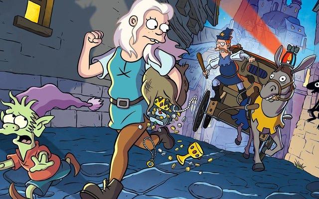 The Simpsons forNetflixの作成者によるシリーズであるDisenchantmentが9月に戻ってきます