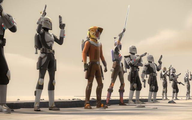 Un pequeño respiro da vida al estreno de la última temporada de Star Wars Rebels