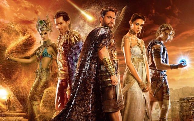 なぜ地獄ではないので、エジプトの神々も宇宙船を持っています