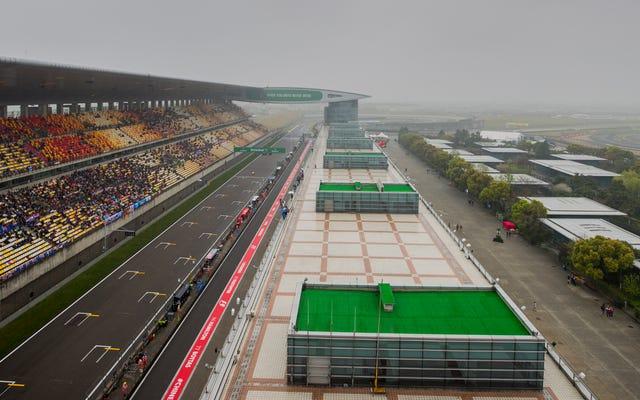 なぜ低い雲とスモッグが中国グランプリの練習を停止するのか