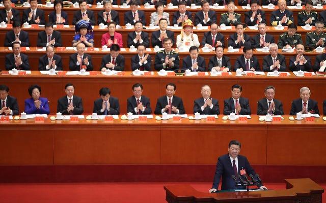 चीन के नवीनतम हिट मोबाइल गेम खिलाड़ियों को राष्ट्रपति शी जिनपिंग के लिए ताली बजाने के लिए कहते हैं