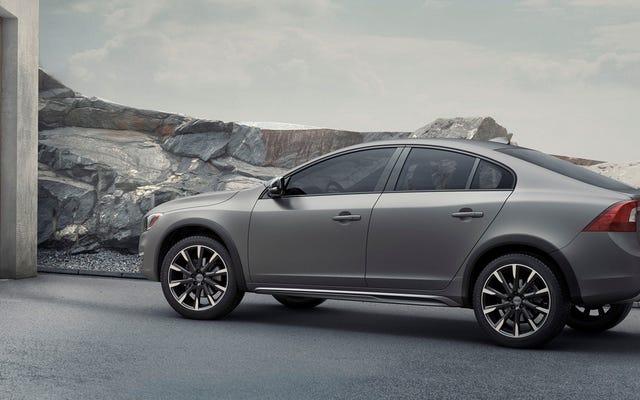 2015 Volvo S60 ครอสคันทรี่ นี่แหละ