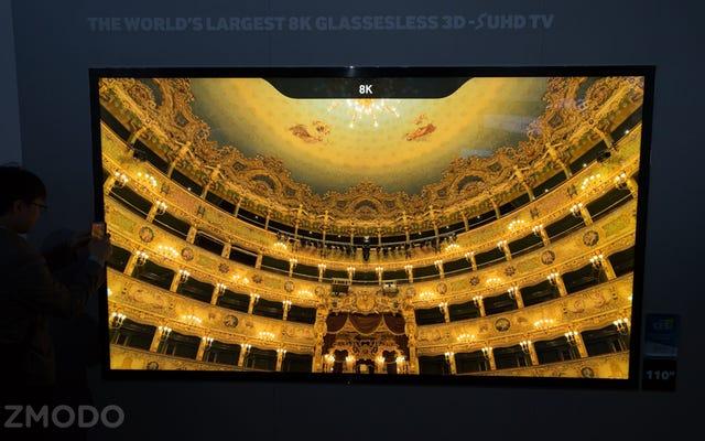 La TV 3D sans lunettes 8K de 110 pouces de Samsung est belle et horrible