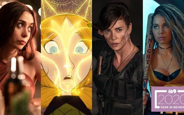 2020年の12のベスト(そして6つのワースト)ジャンルの映画