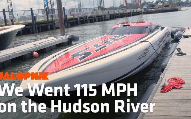 私は2,700HPのレースボートで115MPHを打ちました、そしてそれは不気味に滑らかでした[ビデオで更新されました]