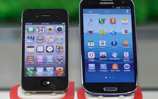Samsung делает перерыв на один раз