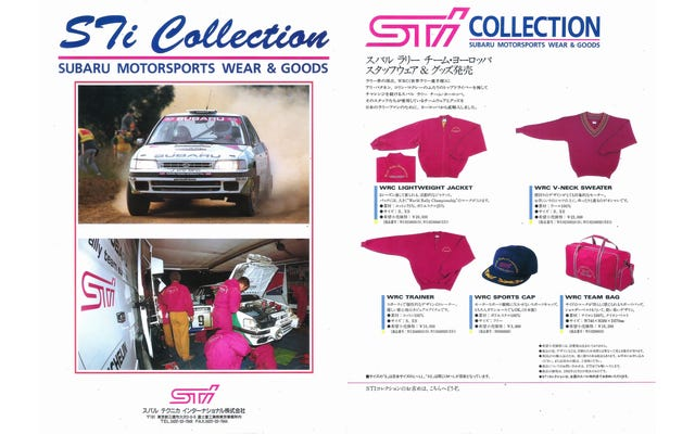 スバルから1992年のSTIコレクションを購入することが不可欠です