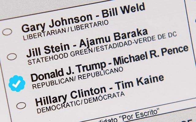 大暮維人、ボットはすでに選挙にねじ込まれている