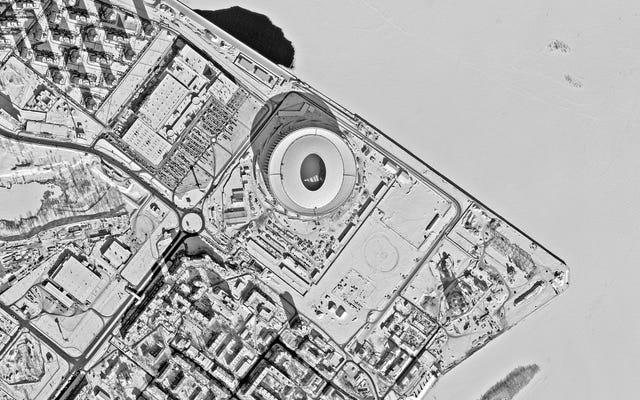 宇宙から見たロシアのワールドカップのすべてのスタジアム