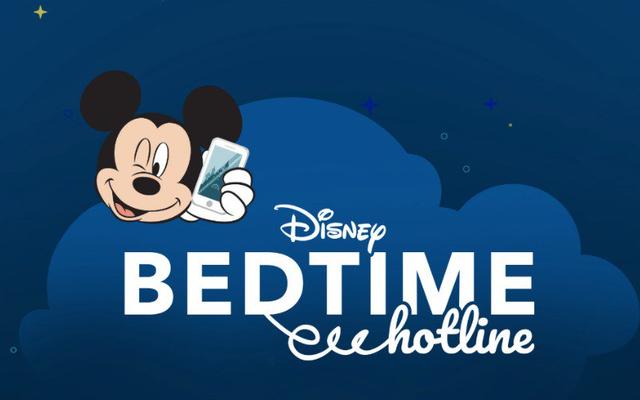 スターウォーズ、マーベル、ディズニーのキャラクターから就寝時のメッセージを取得する方法