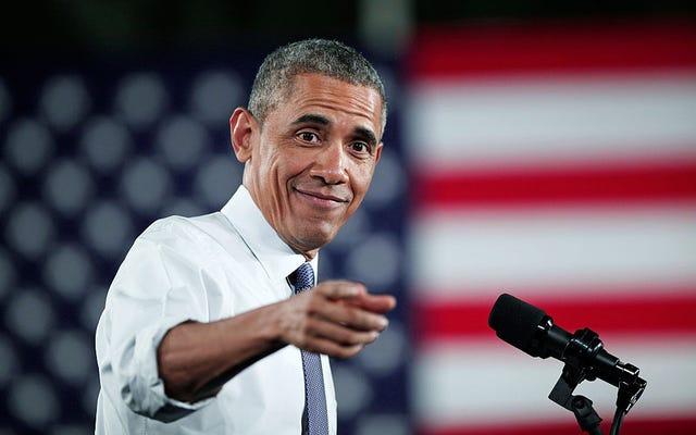 オバマ大統領が非難されていない10の事柄...まだ