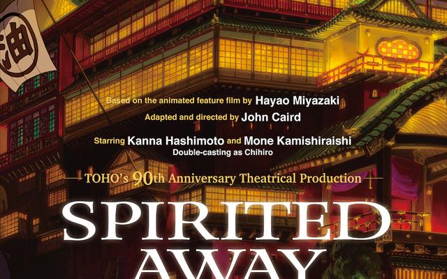 «Унесенные призраками» студии Ghibli получают театральную адаптацию с живым действием