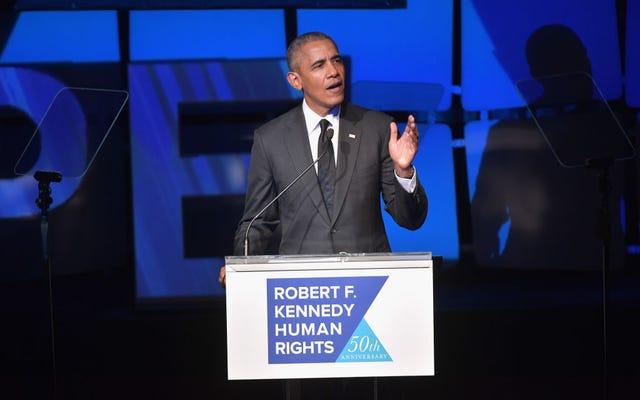 引っ越し、MLK:道路、ランドマーク、バラク・オバマにちなんで名付けられた動物でさえ