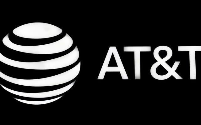 AT&Tがデータスロットリングの告発に対して6000万ドルの和解金を支払う