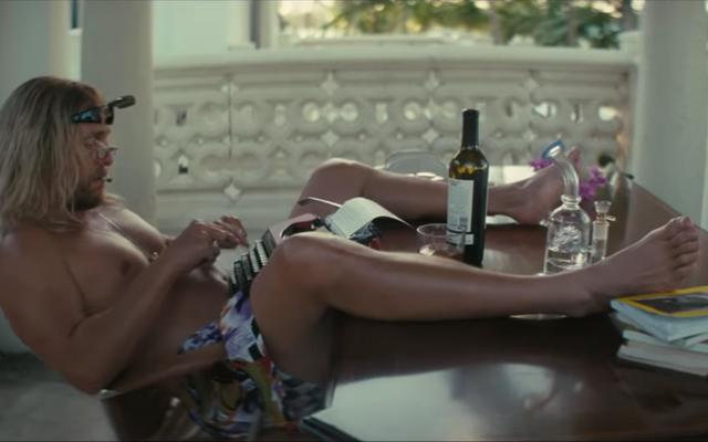 Будьте готовы к чистому, неразбавленному МакКонахи в этом трейлере к фильму Harmony Korine's Beach Bum.