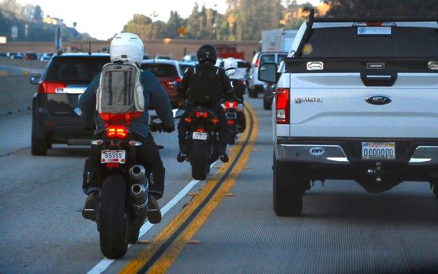 フランスの研究は、オートバイの車線分割がより多くの衝突につながる可能性があることを示唆しています