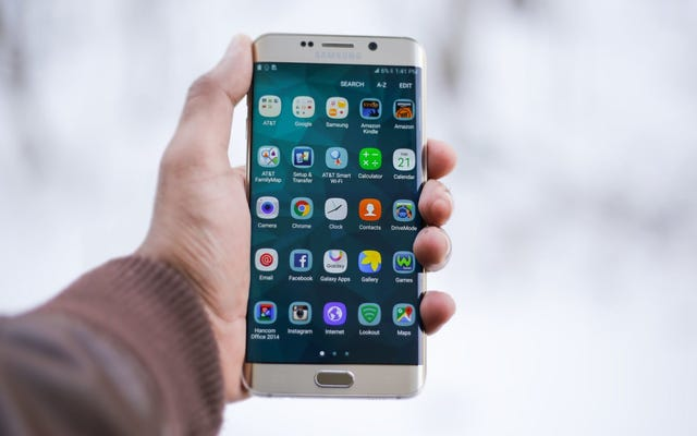 サムスンの携帯電話で「ギャラクシーアプリ」の通知を無効にする方法