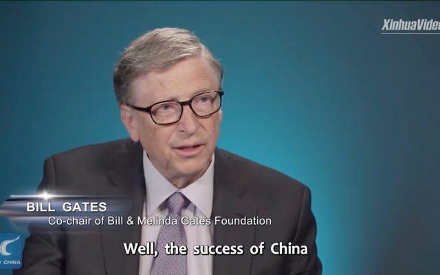 中国のマスメディアがFacebook広告を掲載し、ビル・ゲイツが中国の業績について語る