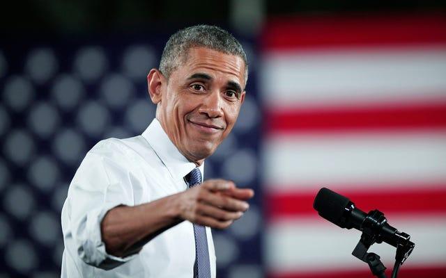 バラク・オバマ:上院医療法案はアメリカで最も裕福な人々への大規模な富の移転です