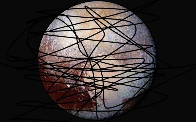 冥王星が惑星なら、私もそうです
