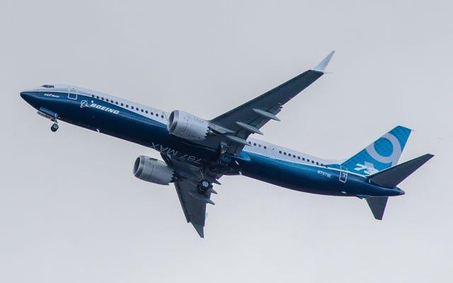 最近再認定されたボーイング737MAXで飛行しているかどうかを確認する方法