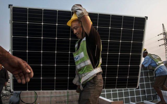 Así es como funcionan los paneles solares