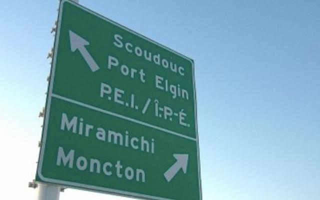 紛らわしい道路標識がカナダの州でドライバーを罠にかけている