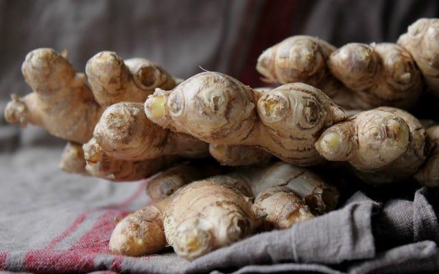 生姜のローストでこれまで以上に風味豊かに