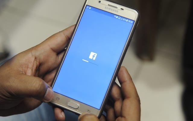 FacebookはGameStopカオスの中で人気のある株式取引グループを禁止します