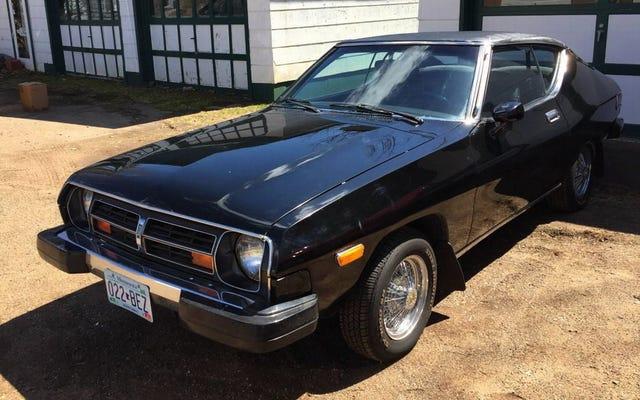 $ 7,999で、この1978年のダットサン200SXにはSXアピールがありますか?