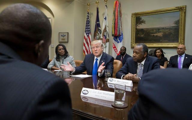黒人歴史月間のトランプ:フレデリック・ダグラスはどこにいますか?会いましょう、ベイビー!